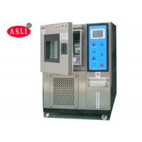 Wholesale Simulation Touch Programmable Climatic Control Test Chamber , Temperature Test Chamber from china suppliers