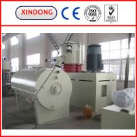 Wholesale horizontal high speed mixer from china suppliers