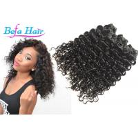 Wholesale Grade 7A Italian Curl 24 / 26 Inch Malaysian Virgin Hair With No Shedding from china suppliers