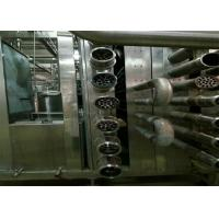 Wholesale Vertical Milk Powder Production Line , Milk Powder Farm Packaging Machine from china suppliers