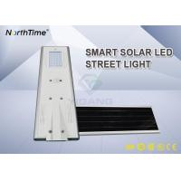 Wholesale 30 Watts All In One Led Solar Street Light With Infrared Motion Sensor from china suppliers