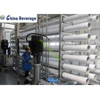 Wholesale Automatic Reverse Osmosis Water Filtration System , SUS Ro Drinking Water System from china suppliers