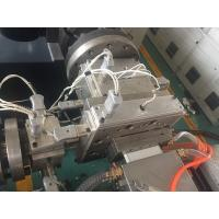 Wholesale 150mm X 25mm WPC Profile Extrusion Line , Wpc Decking / Board Production Line from china suppliers