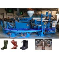 Wholesale Mono Color Plastic Shoes Making Machine For Short Or Long Boot Wellies from china suppliers