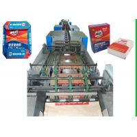 Wholesale High Efficiency Multi - function Paper Packing Machine with Servo System from china suppliers