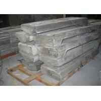 Wholesale Polished Higher Hardness Cement Mill Liners Smooth Surface Quality from china suppliers