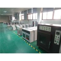 Dongguan HOOHA Electrical Equipment Company Limited