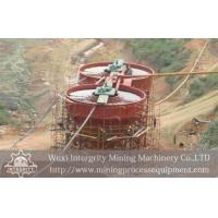 Wholesale High Efficiency Deep Cone Thickener Waste Water Clarification from china suppliers