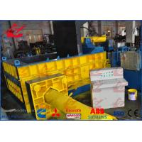 Wholesale Powerful Force Hydraulic Scrap Baling Press Scrap Baler Machine Push Out Style from china suppliers