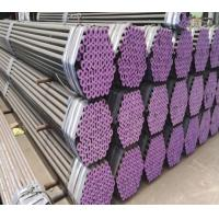 Wholesale Carbon Cold Drawn / Hot Rolled CS Seamless Pipe Black Painting JIS Standard Thickness from china suppliers