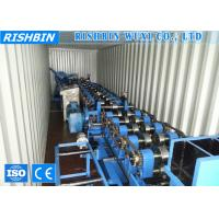 Wholesale Galvanized Steel Sheet C Z Purline Profiles Roll Forming Line with 20 Stations from china suppliers