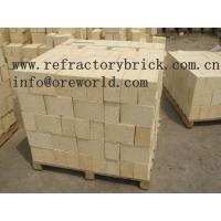 Wholesale High alumina brick-refractory brick from china suppliers