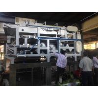 Wholesale Carbon Steel Waste Water Filter Press For Municipal Waste Dewatering from china suppliers