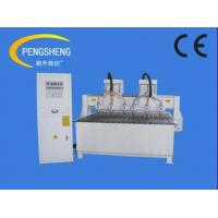 Buy cheap High speed CNC routing from wholesalers
