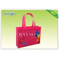 Wholesale Colorful Printing Non Woven Shopping Bag , Non Woven Polypropylene Bags from china suppliers