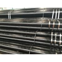 Wholesale 3LPE Carbon Steel Pipe 42CrMo / 12CrMoV structural steel tubing from china suppliers