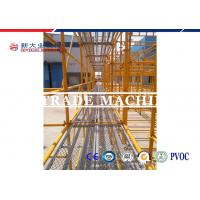 Wholesale CE Certification Steel Rosette Ringlock Scaffolding System / Access Scaffold from china suppliers