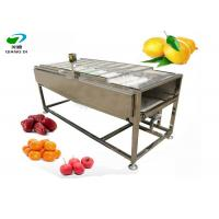 Buy cheap new design full stainless steel material brush washing machine for fruits and vegetables from wholesalers