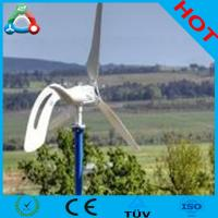 Wholesale Light Weight Wind Generator System from china suppliers