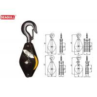 Buy cheap 0.25 Ton Sheave Block Pulley , Double Sheave Wire Rope Pulley Block from wholesalers