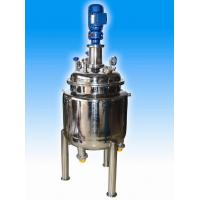 Quality Stainless Steel SUS304 Jacket Reactor with electric heating for pesticides making industry for sale