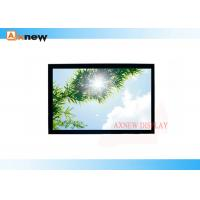 Wholesale 26 Inch Outdoor LCD Industrial Monitor High Contrast IP Front Bezel from china suppliers