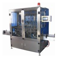 Wholesale Lube / Olive Edible Oil Filling Machine Manual With High Measurement Accuracy from china suppliers