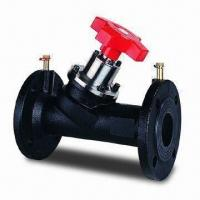 Wholesale Static Balancing Valve, Used to Balance Water Power in System, Comes in Various Sizes from china suppliers