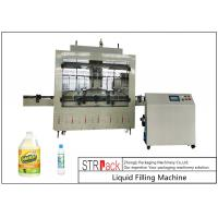 Wholesale Anti Corrosive Automatic Liquid Filling Machine For Strong 84 Disinfectant from china suppliers