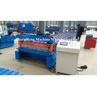 Wholesale Galvanized Panel Roofing Sheet Forming Machine with 80 mm diameters shaft from china suppliers