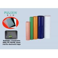 Wholesale High Impact Matte Anti Static Material Plastic Sheet Roll Of Heat Resistant from china suppliers