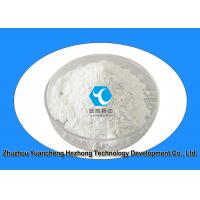 Wholesale Local Anesthetic Anodyne Dibucaine HCI Dibucaine Hydrochloride CAS 61-12-1 for Relive Pain from china suppliers