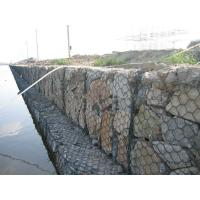 Wholesale Gabion Carbon Steel Wire Mesh from china suppliers