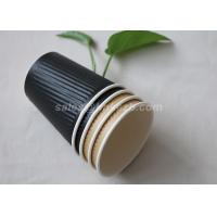 Quality Insulated Take Out Disposable Paper Cup Double / Single Wall Custom Printing for sale