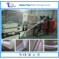 Wholesale PVC Steel Wire Reinforced Pipe Production Line, PVC Steel Hose Making Machine from china suppliers