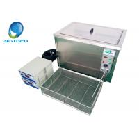 Wholesale Skymen Multi Frequency Ultrasonic Cleaner 300 Liter Ultrasonic Cleaning Machine from china suppliers