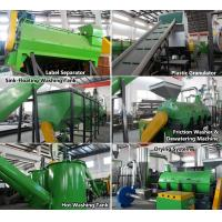 Wholesale Automatic PET bottles label remover machine from china suppliers