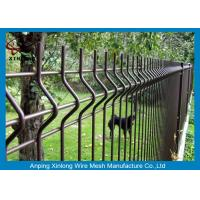 Wholesale Galvanized Welded Wire Mesh Panels / Courtyard 3d Wire Mesh Fence from china suppliers