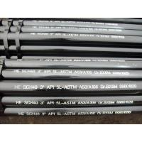 Wholesale NACE MR0175 5L API Steel Pipe High And Low Carbon Steel Pipe For Gas from china suppliers