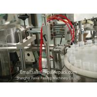 Buy cheap Liquid No Damage Piston Filling Machine With Mineral Water Treatment System from wholesalers