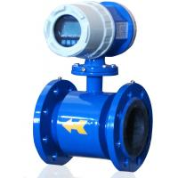 Wholesale 0.6MPa - 4.0MPa Compact Type Low Flow Rate Flow Meter for Water Works from china suppliers