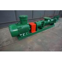 Wholesale Horizontal Screw Pump with Explosion-proof for Chemical Material from china suppliers