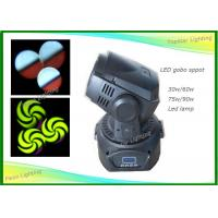 Wholesale Zoom Led Spot Moving Head , Dmx Moving Head Lights Colorful Gobos Rainbow Effect from china suppliers
