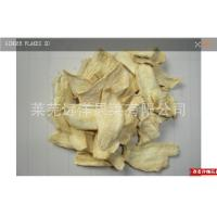 Buy cheap Shandong dehydrated ginger flakes Grade A from wholesalers