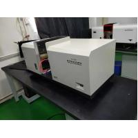 Buy cheap 900nm Pesticide Residues Atomic Absorption Spectrometer from wholesalers