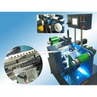 Wholesale Laser Holographic Isometric NC Embossing Machine For Bill / Card Printer from china suppliers