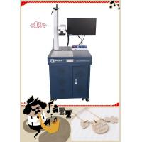 Wholesale 900*600*1440mm 20W Air Cooling Fiber Laser Marking Machine For Paper Box from china suppliers