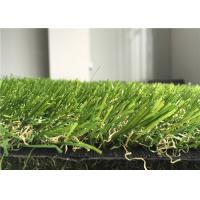 Wholesale Fire Retartant spine monofil PE Indoor Artificial Grass / Balcony Fake Grass from china suppliers
