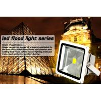 Wholesale IP65 50w RGB Outdoor Led Flood lights DMX512 Synchronous Seven Changing from china suppliers