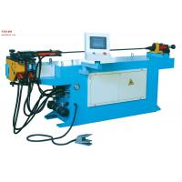 Wholesale Circular Saw Pipe Cutting Machine High Speed For Carbon Steel Pipe from china suppliers